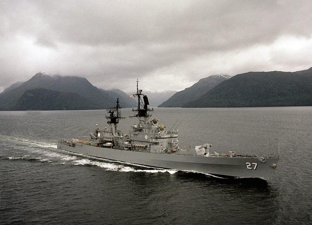 USS Josephus Daniels